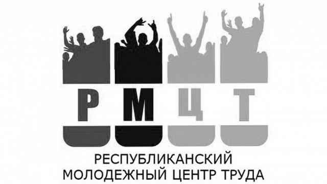 respublikanskiy_molodezhnyiy_tsentr.jpg