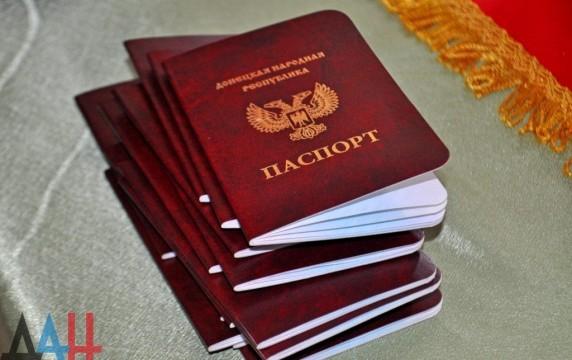 voennoe-uchilishhe-pasporta-2-1024x644-e1478606653308.jpg