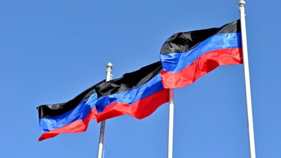flag-dnr-e1487418493630.jpg