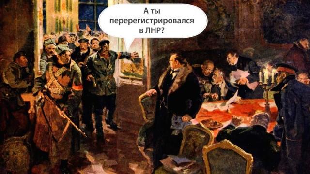 natsionalizatsiya-v-lnr.jpg