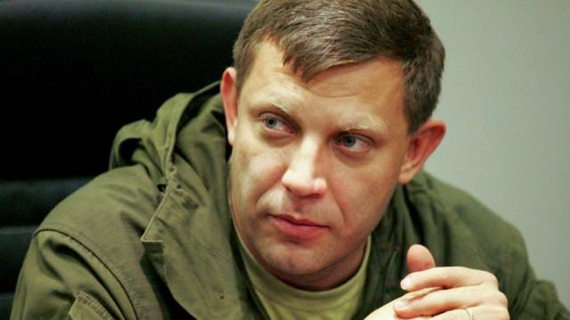 O-denezhnoy-pomoshhi-veteranam-VOV-s-podkontrolnoy-Ukraine-territorii-Donbassa.jpg