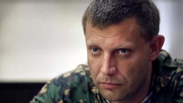 Zaharchenko-otvetil-na-zakryitie-Ukrainoy-gruzovogo-soobshheniya-s-DNR.jpg