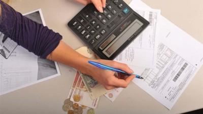 С 1 февраля в ДНР вводятся новые тарифы на услуги ЖКХ