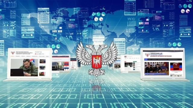 reyting-saytov-ministerstv-dnr-1.jpg