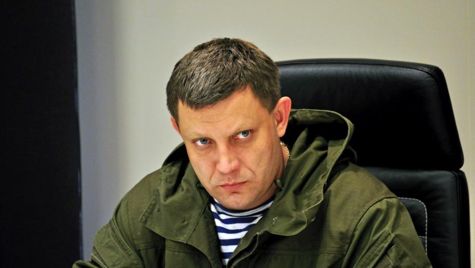 Aleksandr-Zaharchenko-e1496385996447.jpg