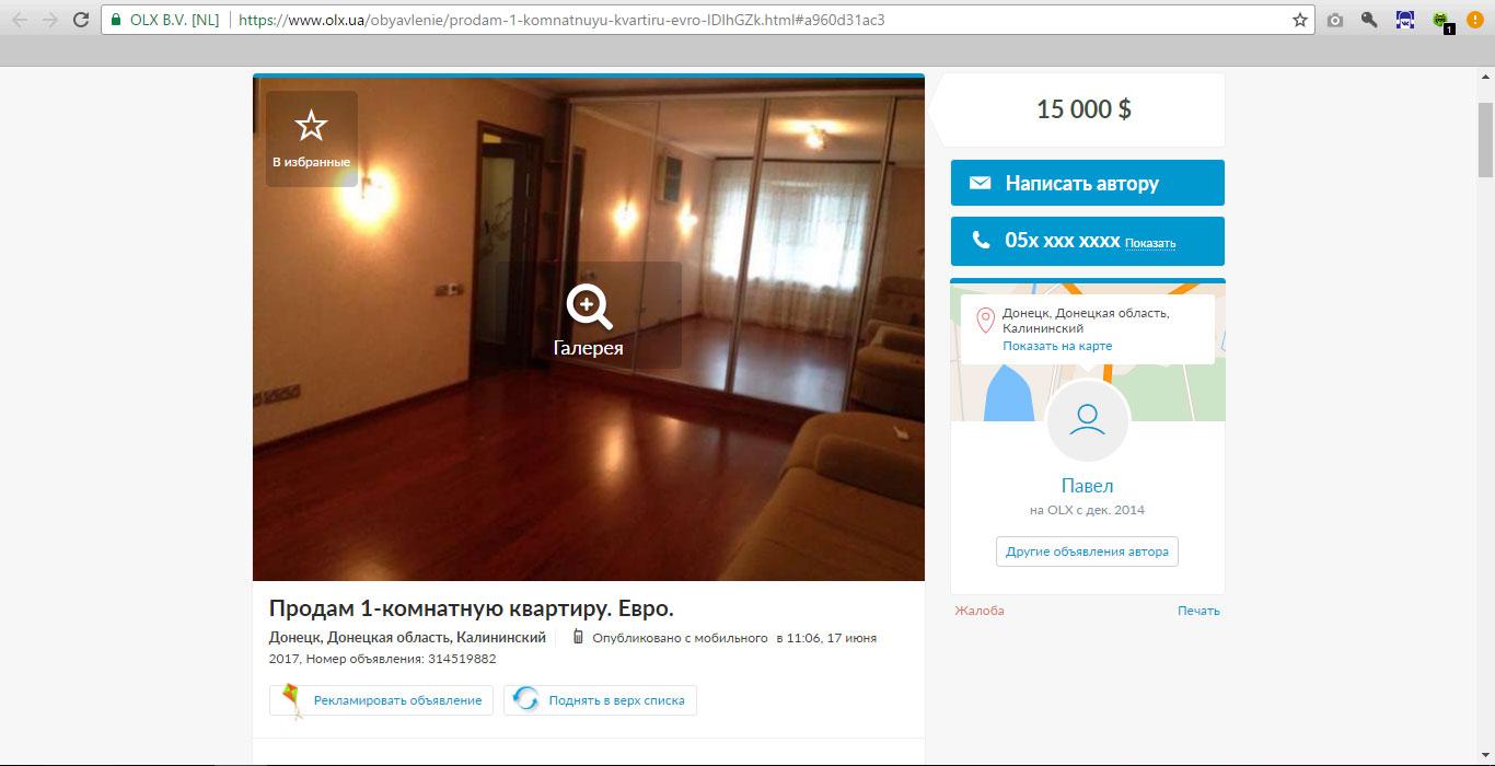 Купить квартиру в Донецке инфографика 2