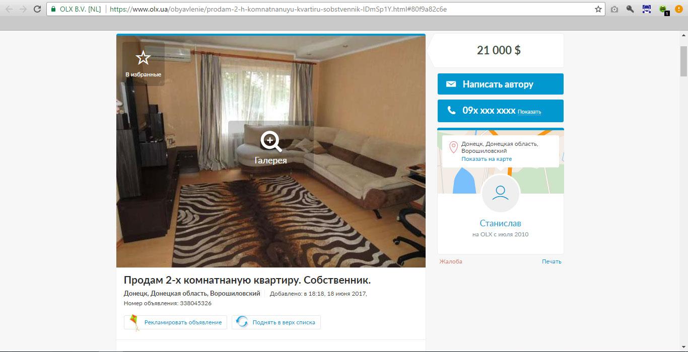 Купить квартиру в Донецке инфографика 3