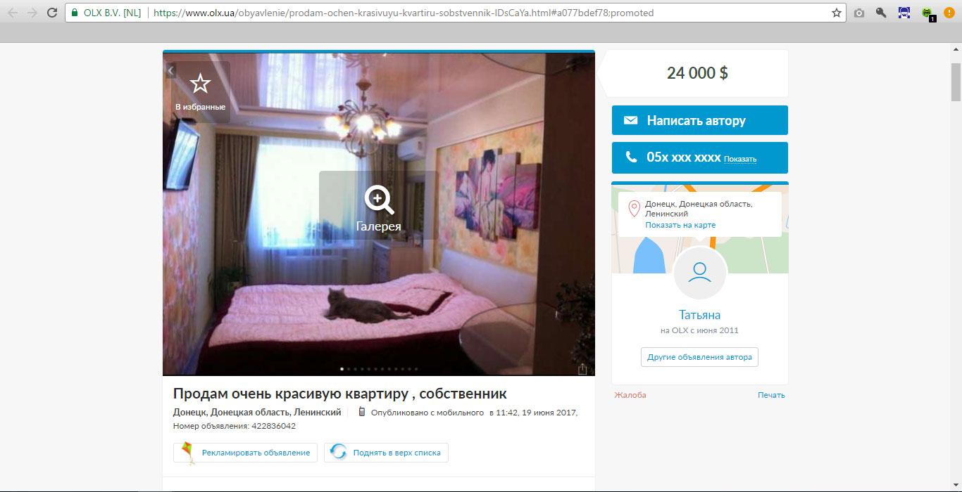 Купить квартиру в Донецке инфографика 4
