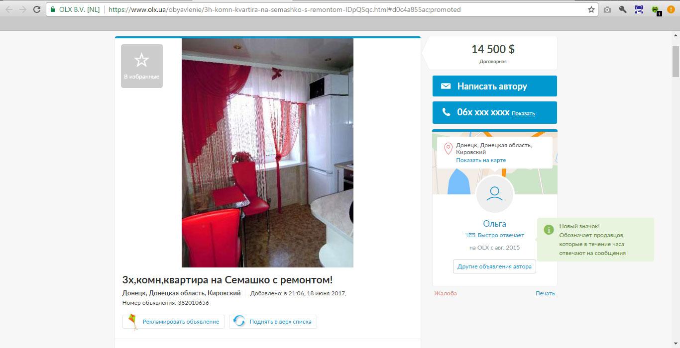 Купить квартиру в Донецке инфографика 5