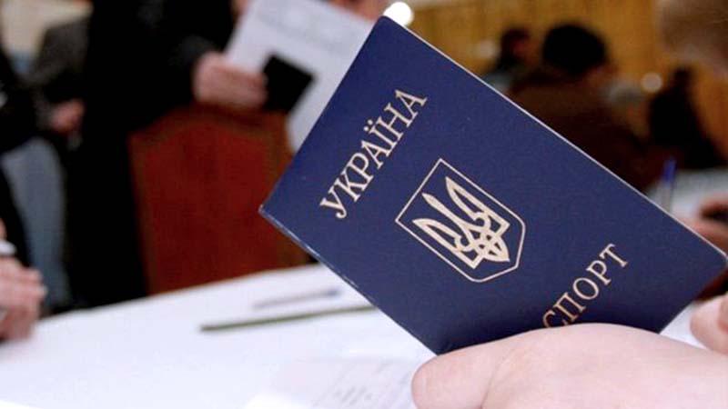 V-GD-odobrili-poryadok-otkaza-ot-grazhdanstva-Ukrainyi.jpg