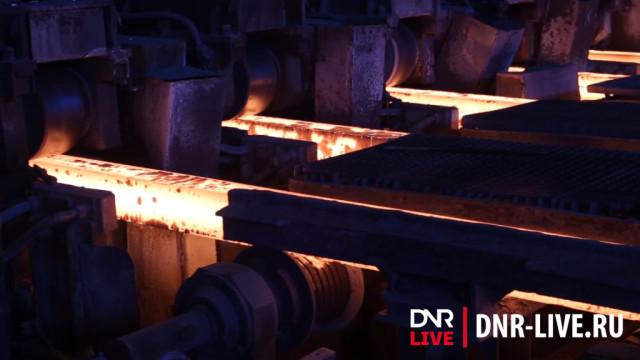 Metallurgicheskie-predpriyatiya-DNR-realizovali-produktsiyu-na-summu-svyishe-20-mlrd.-r.-1.jpg