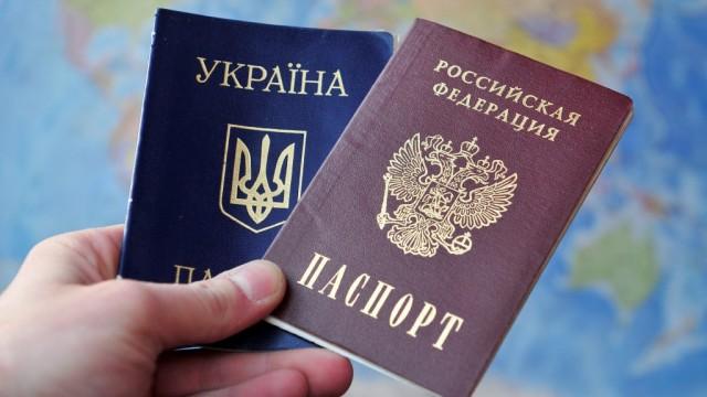 migratsiya-iz-ukrainyi-e1508425765888.jpg