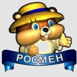 ООО «Компания «Росмен»