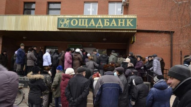 pensioneryi-na-ukraine-e1511184065252.jpg