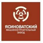 """ООО НПО """"Ясиноватский машиностроительный завод"""""""