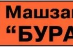 """ОДО """"Машиностроительный завод """"Буран"""""""