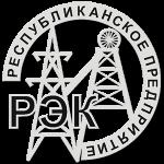 """РП """"Региональная энергопоставляющая компания"""""""