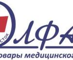 "ООО ""Олфарм-Восток"""