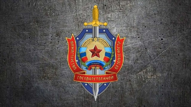 MGB-LNR-zaderzhalo-mezhdunarodnyih---volontyorov---rabotayushhih-na-Ukrainu.jpg