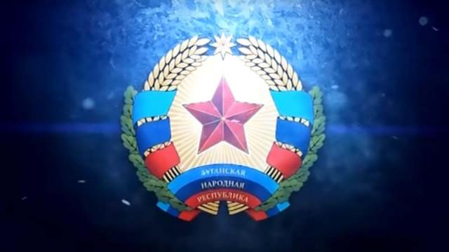 V-LNR-uvelichat-vozrast-prebyivaniya-na-grazhdanskoy-sluzhbe.jpg