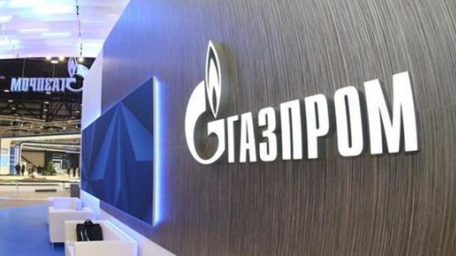 Ukraina-arestovala-ukrainskie-aktivyi-Gazproma-e1521628374629.jpg