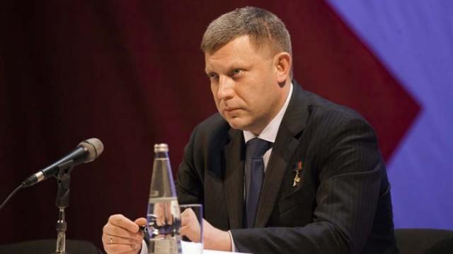 Zaharchenko-nazval-prioritetyi-vneshney-politiki-DNR.jpg