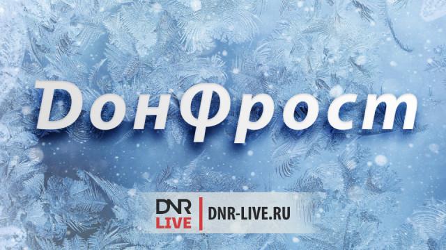 --Donfrost---uvelichit-proizvodstvo-holodilnikov-na-70.jpg