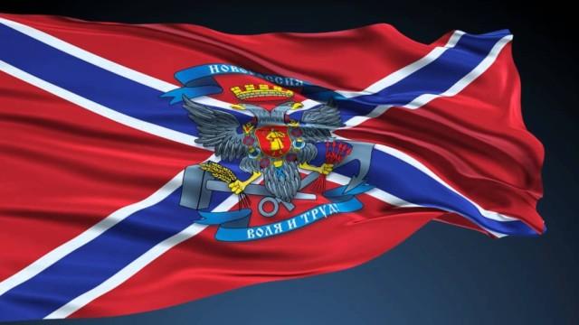 Mirotvortsyi-mogut-posposobstvovat-ofitsialnomu-sozdaniyu-Novorossii-----G.Moskal-e1523434639575.jpg