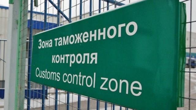 Tamozhennaya-brokerskaya-deyatelnost-izmenenyi-sroki-polucheniya-litsenzii-e1523368783554.jpg