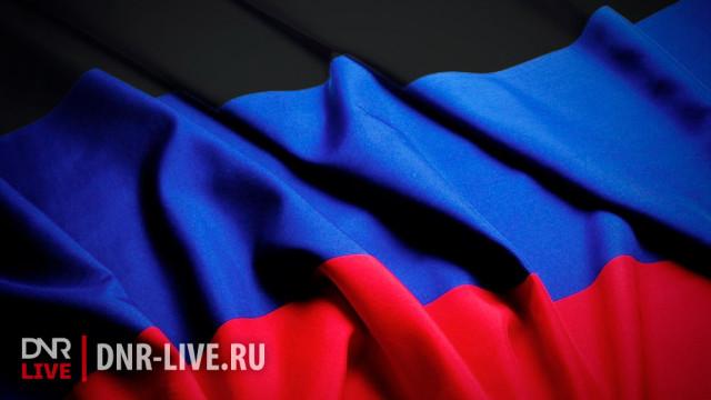 flag-DNR-na-flagshtoke.jpg