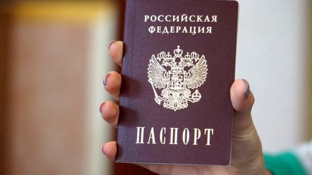 Putin-RF-dolzhna-uprostit-vyidachu-pasportov-zhitelyam-DNR-i-LNR.jpg