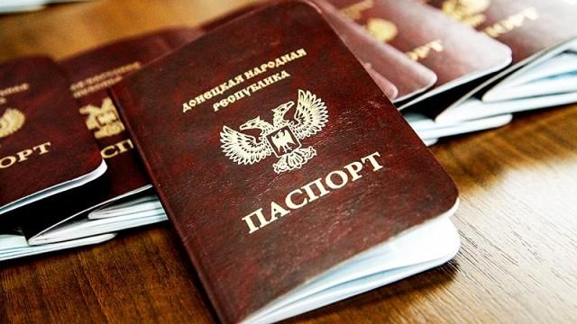 pasport-dnr-poluchidi-192-tyisyachi-chelovek.jpg