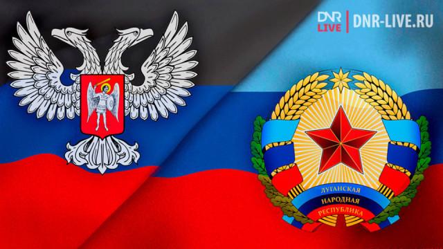 DNR-i-LNR-sinhroniziruyut-zakonodatelstvo-Respublik-na-85.jpg