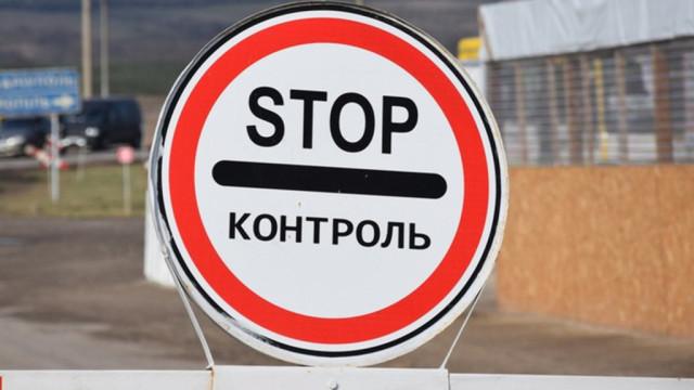 V-LNR-oprovergli-informatsiyu-o-zakryitii-KPP----Stanitsa-Luganskaya----e1533192383254.jpg