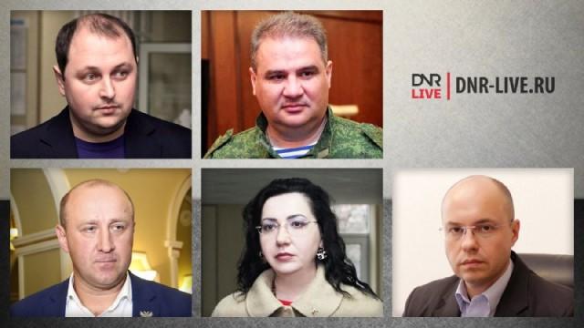 Kogo-bolshe-net-v-Sovete-Ministrov.jpg
