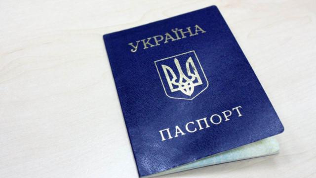 Kogda-ukrainskiy-pasport-nuzhno-zamenit-na-ID-kartu-1.jpg