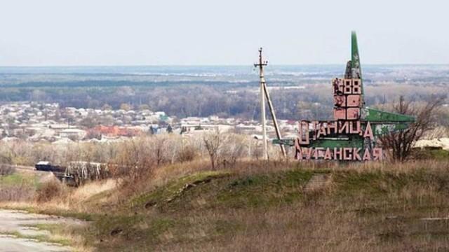 stanitsa-luganskaya-razvedenie-sil.jpg