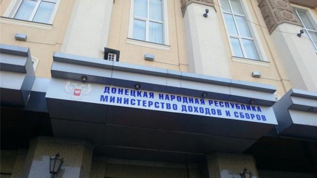 Mindoh-podgotovil-bazu-dlya-snyatiya-tamozhni-mezhdu-DNR-i-LNR.jpg