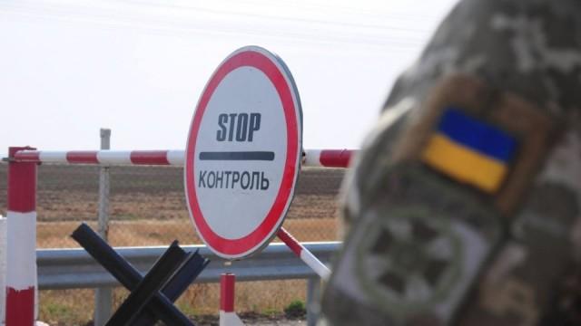 Ukraina-izmenila-pravila-peresecheniya-KPVV.jpg