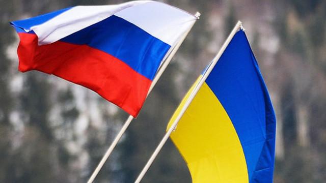 Ukraina-namerena-rastorgnet-okolo-40-soglasheniy-s-Rossiey-1.jpg