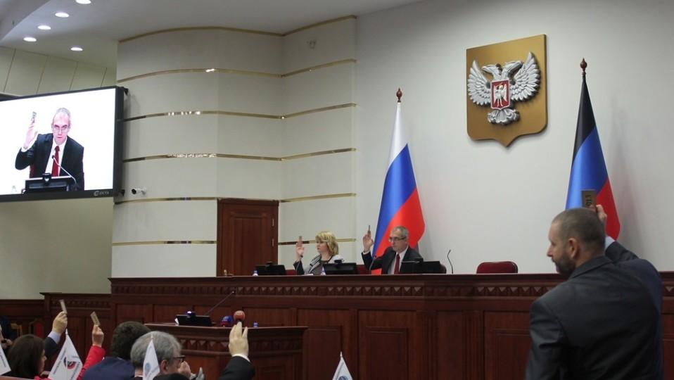 V-parlamente-izbrali-zamestiteley-predsedateley-komitetov-e1542966449247.jpg
