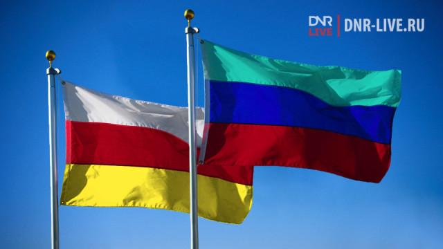 YUzhnaya-Osetiya-i-LNR-podpishut-soglashenie-o-sotrudnichestve-do-kontsa-goda.jpg