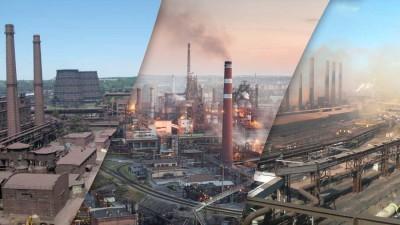 С 1 сентября металлургам поднимут зарплату на 20% — ВТС