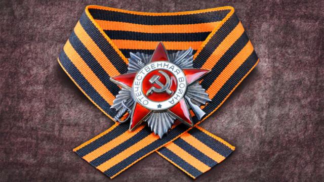 simvolyi-Pobedyi-v-VOV.jpg