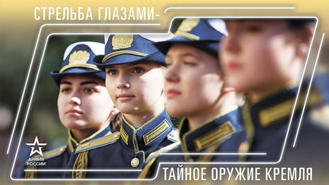 kalendar-minoboronyi-rf.jpg