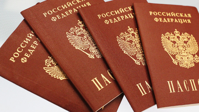 pasport-rf-1-e1545313237906.jpg