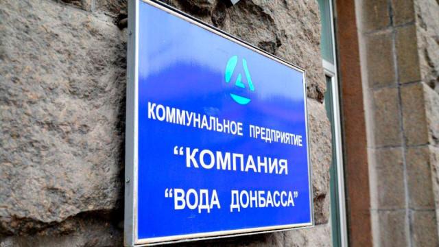 Ukrainskaya-chast-KP---Voda-Donbassa---pereydet-pod-kontrol-DNR.jpg