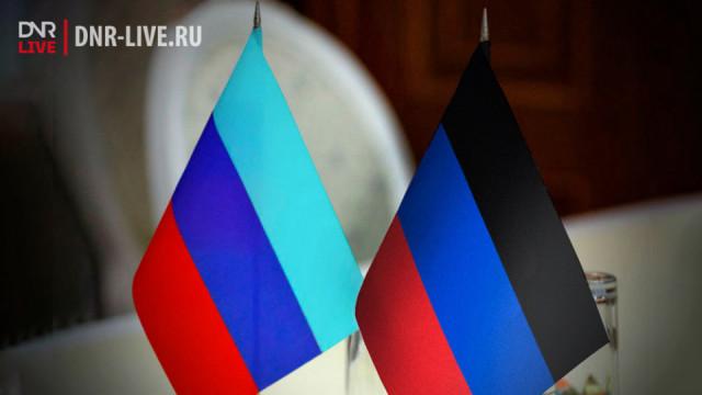 Mezhdunarodnyie-organizatsii-priznali-fakt-sushhestvovaniya-LNR-i-DNR.jpg