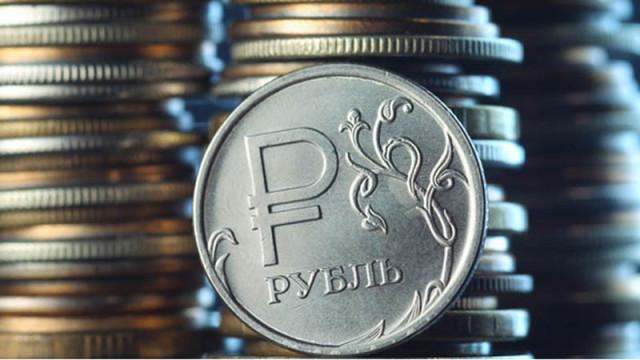 inflyatsiya-v-rossii.jpg