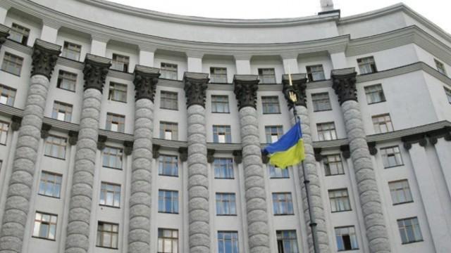 Kabmin-Ukrainyi-e1555501062442.jpg